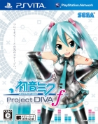 Hatsune Miku: Project Diva f